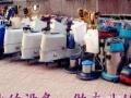 蚌埠美丽佳物业 专业清洗洗衣机、冰箱 、空调