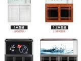 松江卖鱼缸的的地方松江卖热带鱼的地方松江卖金鱼的地方