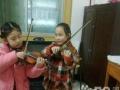 青少儿小提琴艺术培训 启蒙1对1招生
