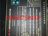 ZLZB-6D3高压启动器专用综合保护装置