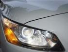 周口大庆路汽车改装,大灯升级双光透镜