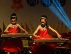 上海古筝培训、少儿古筝培训 大成艺校