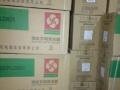 工厂价直销全新樱花电热水器,超低价,