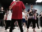专业街舞教师培训,零基础舞蹈教师培训推荐工作