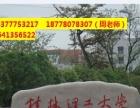 桂林理工大学函授(专升本)建筑学,土木工程,工程造价招生!