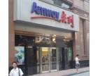 河南许昌哪里有安利专卖店 魏都区附近哪里有卖安利产品