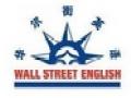 华尔街英语加盟