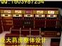 常州中医馆展柜设计制作厂家 参茸展示柜制作中式仿古花格定做厂