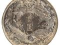 古钱币出手鉴定
