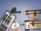 专业开锁/换锁/修锁-换各种B、C级锁芯 指纹锁