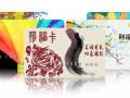 武汉购物卡推荐 武汉购物卡选哪家的比较好 员工福利发什么购物