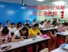 中堂袁家涌SolidWorks培训班,导航万江天骄职校