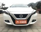 湘潭 信用逾期分期购车低至一万元全国安排提车