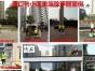 海南全岛新房、酒店、办公室专业除甲醛/除异味公司