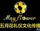 广东深圳酒店公寓员工服务礼仪培训哪家好?