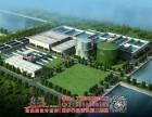 厂房别墅建筑景观规划鸟瞰效果图设计制作,杭州效果图设计公司