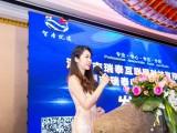 深圳主持人/大规模主持人团队/100名6年以上经验主持人
