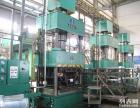 徐州液压机回收(徐州)液压机回收中心