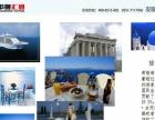 寻梦爱琴海——希腊房产投资