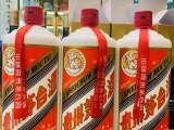 湘潭有回收购茅台酒的店名酒老酒茅台真假鉴定整箱茅台酒收购