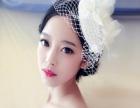 专业学化妆就选忻州小乐化妆培训学校