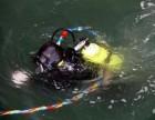 巢湖下水道疏通下水道高压清洗管网检测