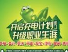 峡山青蛙电脑服装学校招收淘宝美工学员
