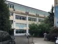 天宁 人民路和紫金路口中华保险内 写字楼 750平米