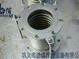 弘盛厂家专业定做汽水管道不锈钢波纹补偿器 金属波纹管膨胀节