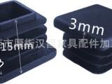 厂家直销高韧性塑料管塞 20*20方管塞 家具管堵头 封盖 胶塞