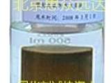 土壤固化剂 淤泥固化剂