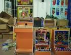 上海雪豹水果机多少钱一台?低价出售