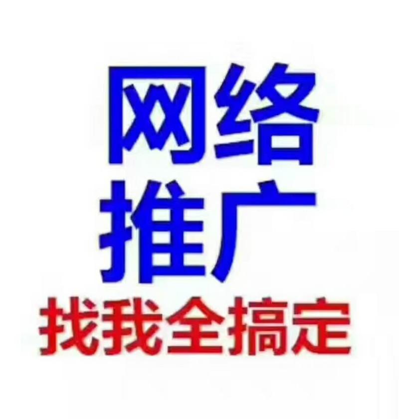 高安网站建设,百度360搜狗推广公司