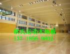 长沙运动实木地板 体育运动枫木纹地板 篮球场面板价格