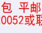 中国邮政国际挂号小包E 邮宝 便宜收货中 80折起