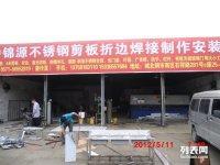 杭州嘉兴湖州安吉不锈钢货架 推车窨井盖板 地沟盖板