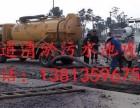 镇江润州区管道高压疏通 高压清淤高压清洗清淤潜水