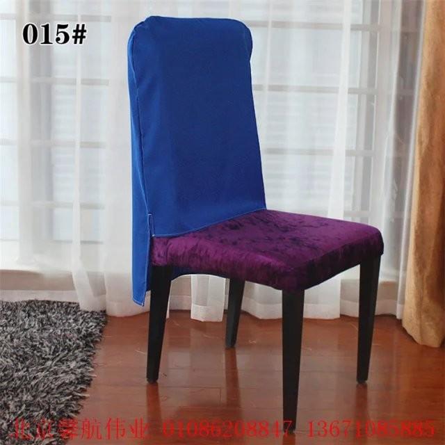 椅背罩椅子套餐厅椅背套餐厅防盗套加工订做免费上门测量安装设计