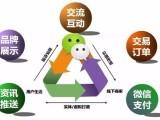 上海直播 网络直播 教育直播 论坛直播 医疗直播