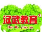 淄博张店心理咨询师培训及营养师 育婴师 人力资源师