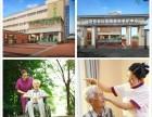 北京市养老公寓哪家更好,丰台区养老院收费标准