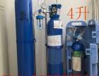 武汉家庭医用氧气 氧气瓶销售 租赁 配送