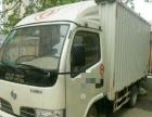 3.5米厢式货车 出租 短途优惠