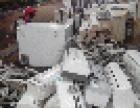 汕头专业回收空调:雪柜,电脑,音响,厨具,红木家具,相机