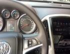 别克 英朗 别克 英朗2013款 英朗GT 1.8 自动 时尚版