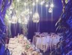 在家办婚礼餐饮定制承包草坪婚礼用餐围餐自助餐西餐
