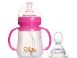 现货批发 新款宽口径150ML饮用奶瓶 带柄品牌保温婴儿硅胶奶瓶