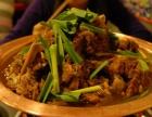 羊蝎子火锅加盟费用,学习羊蝎子火锅的做法