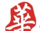 泉州少儿口才与主持培训-福建华南文化艺术中心