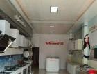 万和电气橱柜厨卫电器